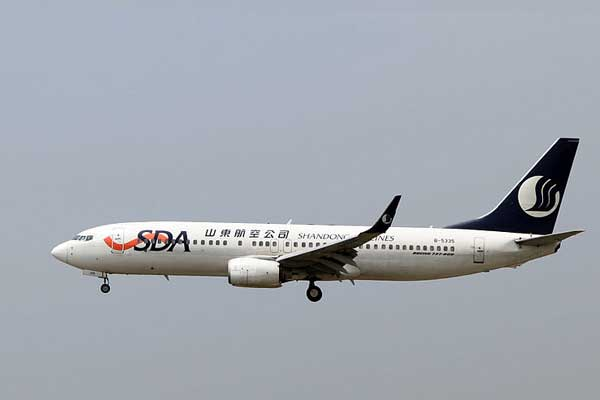 Shandong Airlines Aircraft