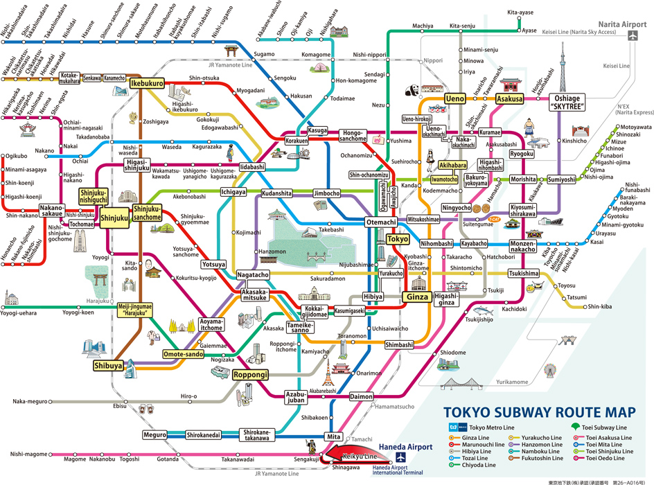 Tokyo Subway Map With Attractions.Tokyo Visitor Guide